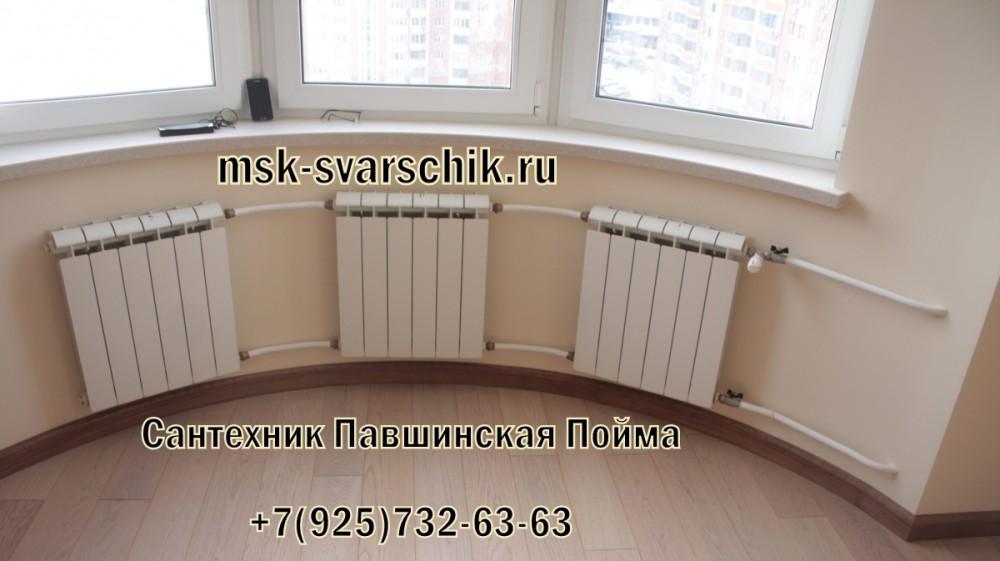 Сантехник Павшинская Пойма