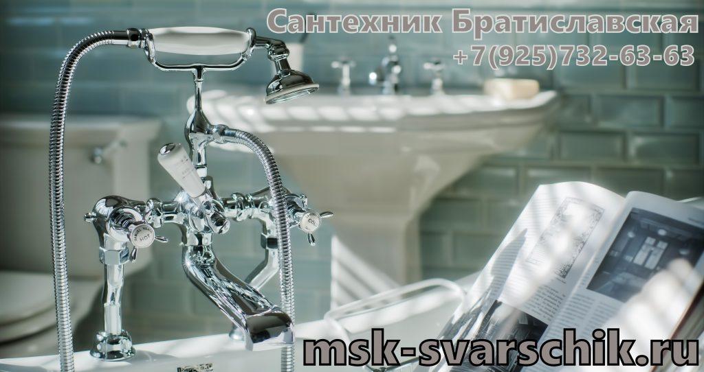Сантехник Братиславская