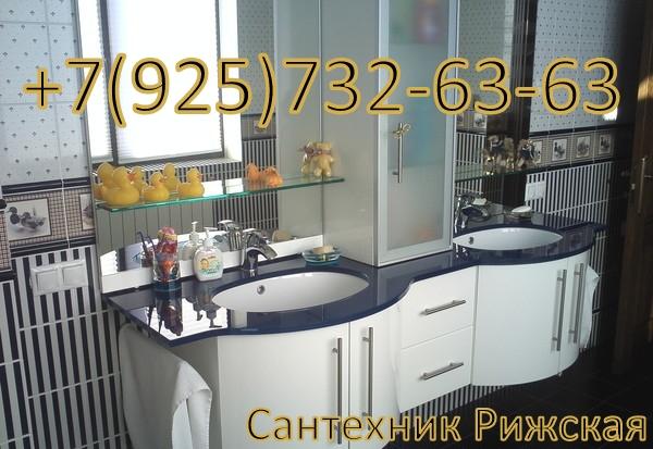 santehnik-rizhskaya