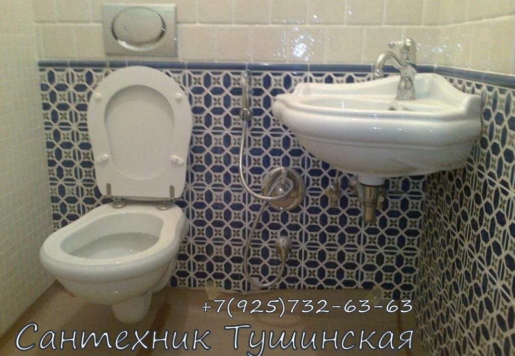 Сантехник Тушинская