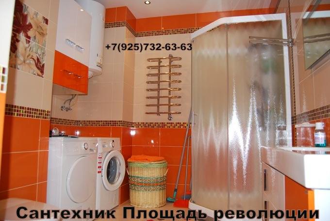 сантехник Площадь революции