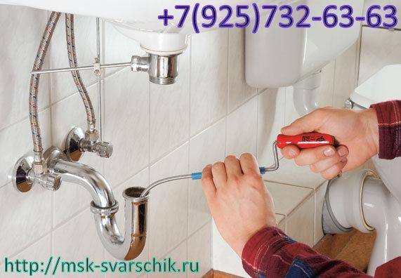 chistka-trub-kanalizatsii