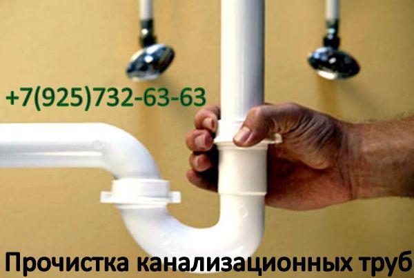 Как прочистить канализационные трубы в домашних условиях содой