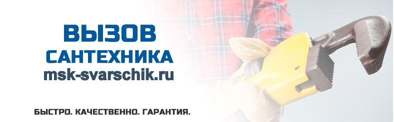 Услуги в районе метро Боровицкая