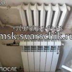 zamena-radiatorov-v-ZHK-Vidnyj-gorod