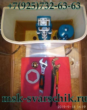 ремонт арматуры в бочке унитаза