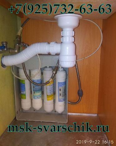 установка фильтра очистки воды и замена сифона