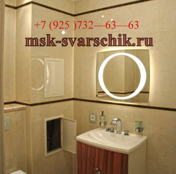 Сантехник на дом Москва и Московская область с выездом