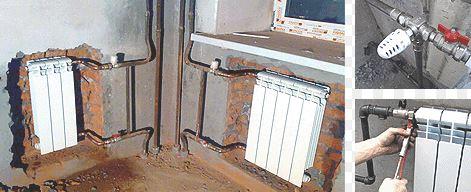 Замена стояков отопления - цена на перенос и замену труб отопления в Москве;