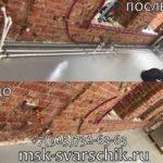 Вызов сантехника на дом в ЖК Видный город